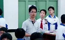 人教版地理七上-8.1《中东》课堂视频实录-谭晓军