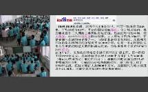 人教版地理七上-8.1《中东》课堂视频实录-苏海滨