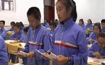 人教版地理七上-8.1《中东》课堂视频实录-王璟