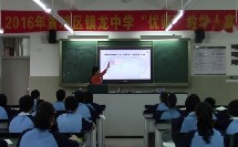 人教版地理七上-8.1《中东》课堂视频实录-广州市