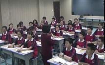人教版英语七下Unit 1 Section A(1a-1f)课堂视频实录