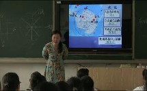 人教版地理七下-10《极地地区》课堂视频实录-方英