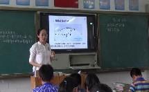 人教版地理七下-10《极地地区》课堂视频实录-池州市