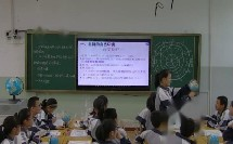 人教版地理七下-10《极地地区》课堂视频实录-包慧
