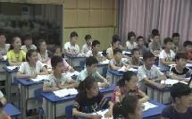 人教版地理七下-10《极地地区》课堂视频实录-镇江市