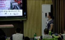 人教版地理七下-10《极地地区》课堂视频实录-林华