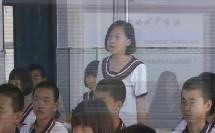 人教版地理七下-10《极地地区》课堂视频实录-郑妍
