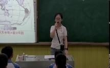 人教版地理七下-10《极地地区》课堂视频实录-满嘉琪