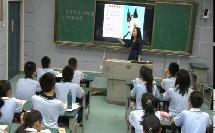 人教部编版历史 七下 第九课《宋代经济的发展》课堂教学视频-徐云