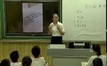 人教部编版历史 七下 第九课《宋代经济的发展》课堂教学视频-海口市