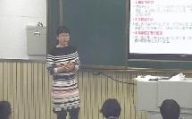人教部编版历史 七下 第九课《宋代经济的发展》课堂教学视频-安阳市
