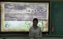 人教部编版历史 七下 第九课《宋代经济的发展》课堂教学视频-朱慧倩