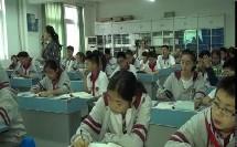 人教部编版历史 七下 第九课《宋代经济的发展》课堂教学视频-包莹