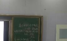 人教部编版历史 七下 第九课《宋代经济的发展》课堂教学视频-徐文君