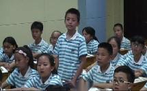 人教部编版历史 七下 第九课《宋代经济的发展》课堂教学视频-黄春兰