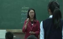 部编外研版初中英语七年级上册《Module 2 My English lesson.Unit 3 I'm twelve.》浙江省(初中英语优秀参赛获奖课例教学实录)