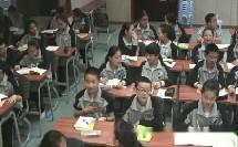部编外研版初中英语七年级上册《Contents.Revision module A.》浙江省(初中英语优秀参赛获奖课例教学实录)