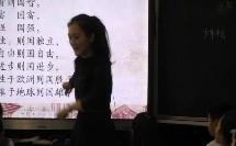 统编五年级上册《少年中国说》(小学语文优秀课例课堂教学实录)