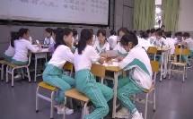 《少年中国说》【许涓】(小学语文优秀课例课堂教学实录)