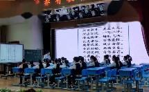 《少年中国说》(小学语文优秀课例课堂教学实录)