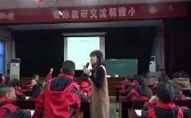 《王戎不取道旁李》(小学语文优秀课例课堂教学实录)