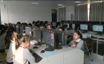 小学信息技术_查找信息的好帮手
