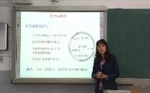 高二-生物-DNA重组技术的工具