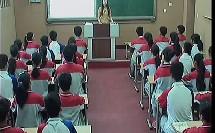 初中安全教育_中学生网络安全教育