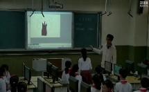 小学信息技术_《多彩的世界》