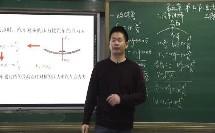 高一-物理-生活中的圆周运动