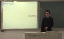 高一-地理-城市内部空间结构(第一课时)