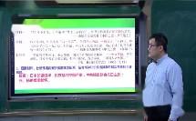 九年级-历史-中华民族的抗日战争