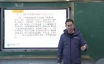 高一-语文-第一单元祝福(第2课时)