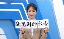 彩虹(一) (语文_一年级下册)Y191