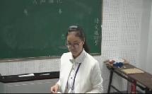 初中语文面试-模拟试讲-片段教学-演课微课-实录 岳阳楼记02