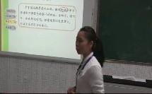 小学语文面试-模拟试讲-片段教学-演课微课-燕子 同课异构