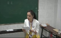 小学语文面试-模拟试讲-片段教学-演课微课-荷花