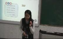 小学语文面试-模拟试讲-片段教学-演课微课-燕子