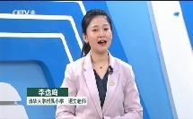 赵州桥(一) (语文_三年级下册)Y2263
