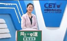 赵州桥(二) (语文_三年级下册)Y2264