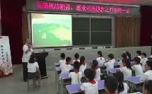 通用_管城区东关小学弘扬抗战精神继承革命遗志之开学第一课