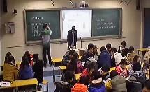 高中通用技术_技术与设计2第一章第五节结构的技术评价和文化欣赏---郑州市第三十六中学靳岩磊
