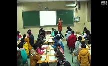 高中化学_必修一《电解质》第一课时