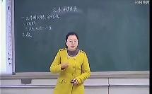 高中化学_元素周期表