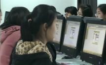 高中信息技术_数据信息的加工