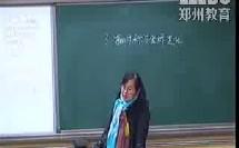 初中数学_轴对称与坐标变化