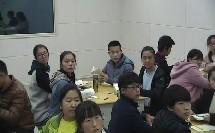 初中语文_《大自然的语言》第二课时