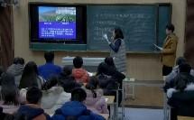 高中地理_农业生产活动对地理环境的影响