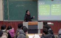 高中信息技术_信息及其特征