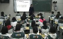 高中历史_中国古代经济史
